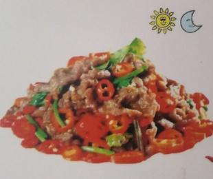 Carne frita con chile