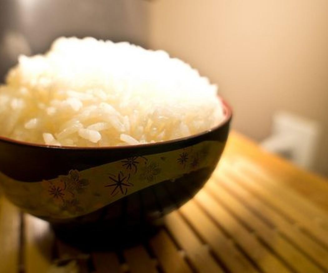 Todas las propiedades del arroz