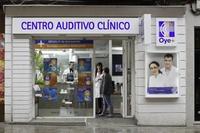 Última Tecnología diagnóstica en este centro auditivo en Santander