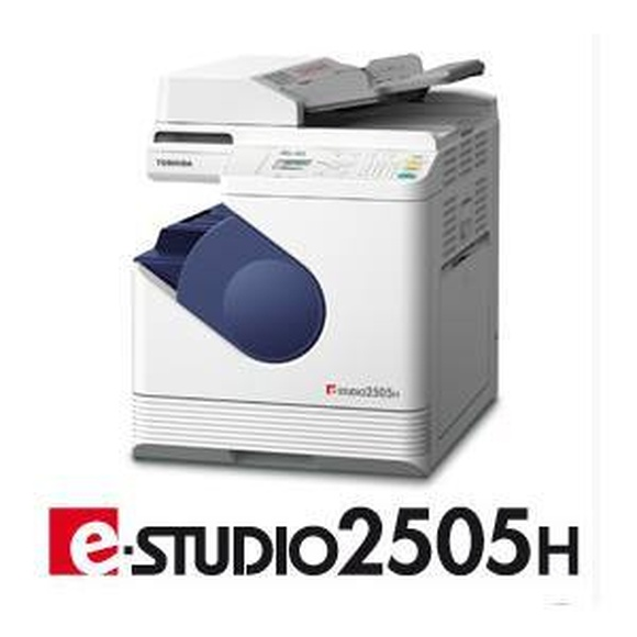 e-STUDIO2505H: Productos de OFICuenca