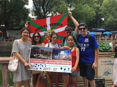 Campamento de verano en China