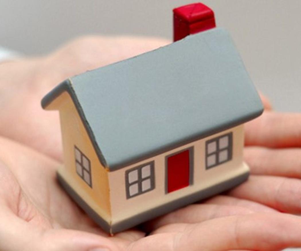 ¿Cómo conseguir una hipoteca más barata? (II)