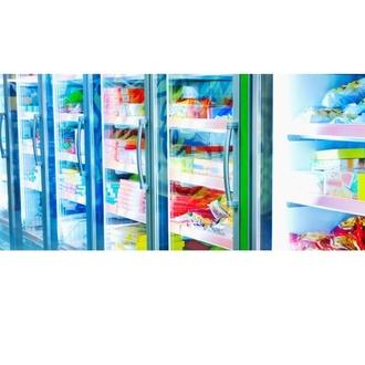 Frío Industrial y Cámaras frigoríficas