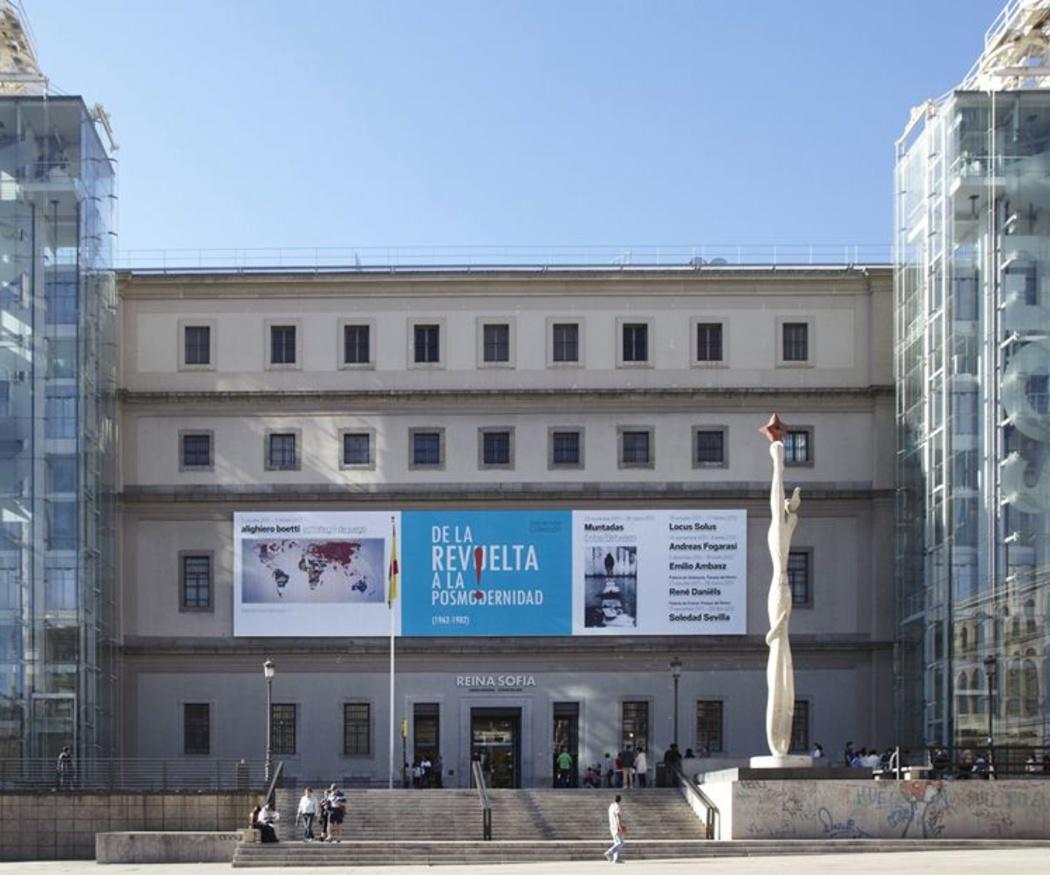 Visita el museo de arte moderno Reina Sofía