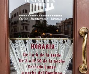 Galería de Restaurante en Santa Cruz de Tenerife | Restaurante Libanés Baalbek