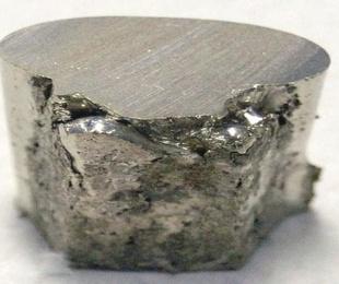 ¿Conoces el origen del níquel?