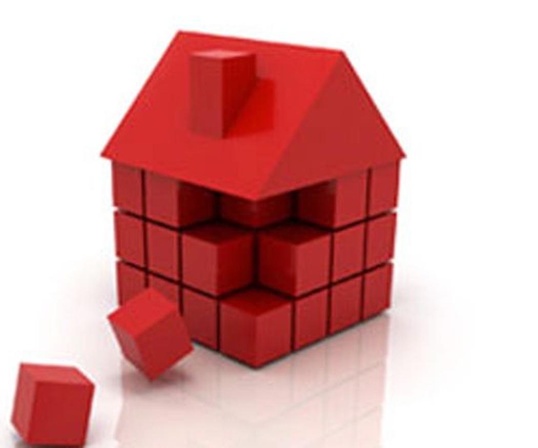 La hipoteca: algunos conceptos básicos
