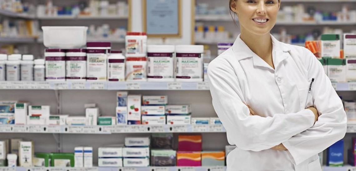 Somos una de las farmacias dermatológicas de referencia en Les Corts, Barcelona