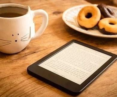¿Dónde leer online?
