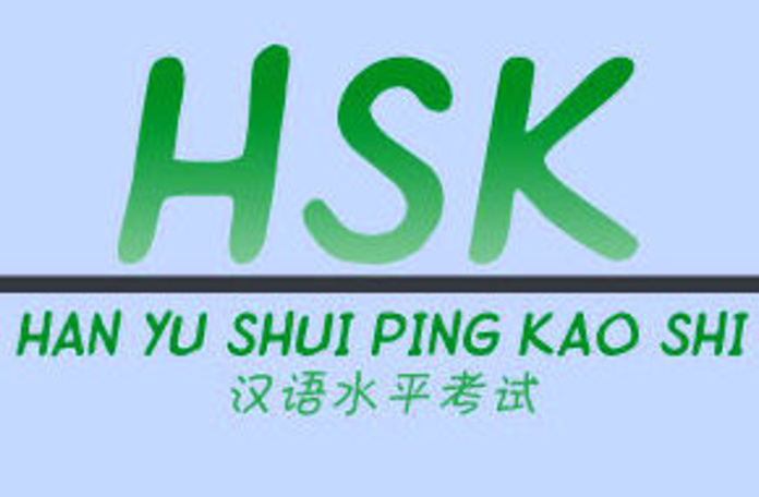 Examen HSK (Hanyu Shuiping Kaoshi): Servicios  de Academia de chino Barakaldo