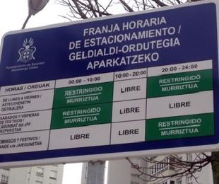 Zona verde de aparcamiento VERANO