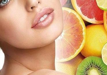 Citrus Homéopatiques