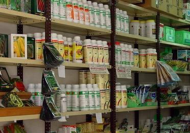 Venta de productos de jardinería
