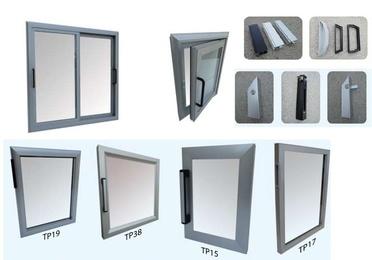 Puertas Frigoríficas de cristal con perfil de aluminio