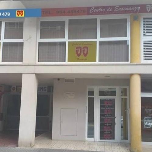 Academia de oposiciones a guardia civil en Vinaroz, Castellón