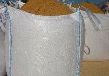 Sacas de arena y sacos de arena fina