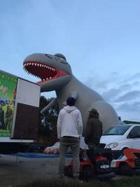 Godzilla de 10 metros hinchable