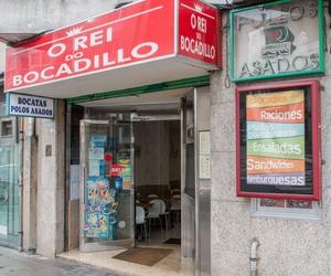 Galería de Establecimiento con una amplia variedad en bocadillos, pollos asados, sándwiches y hamburguesas en Santiago de Compostela | O Rei Do Bocadillo