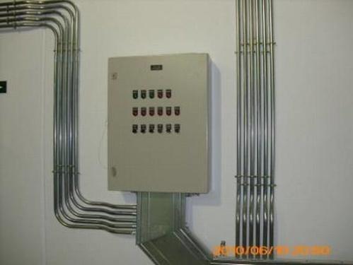 Fotos de Electricidad (compañías) en Madrid   Kalux