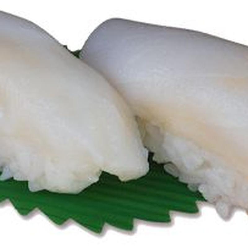 Nigiri pez mantequilla