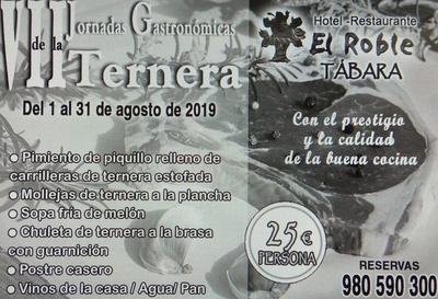 Todos los productos y servicios de Hotel: Hotel Restaurante Rural El Roble