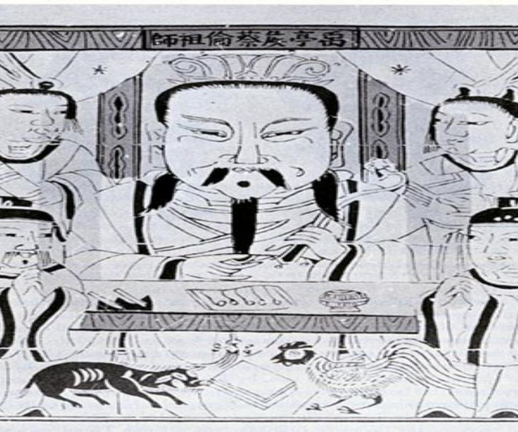 Cai Lun, hombre clave en la historia del papel y cartón