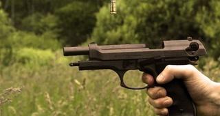 Permisos de armas en Aranda de Duero