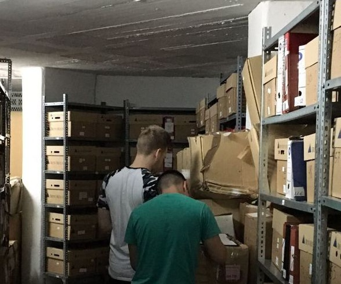 Inventario oficina