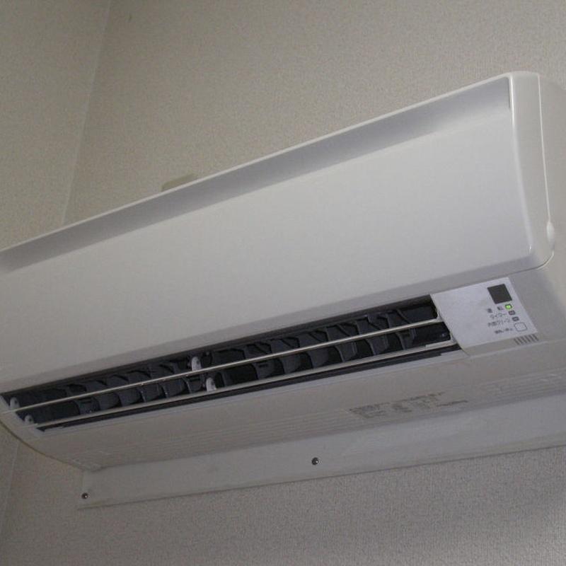 Aire acondicionado: Catálogo de servicios de Decoradec, S.L.