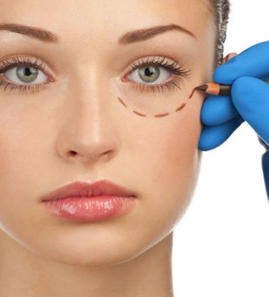Cirugía plastica en bilbao