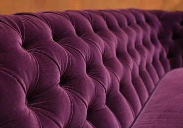 Tapizados de muebles