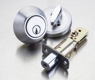 Protege tu hogar con cerrojos de seguridad complementarios
