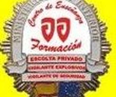 Convocatoria instancias Guardia Civil 2016