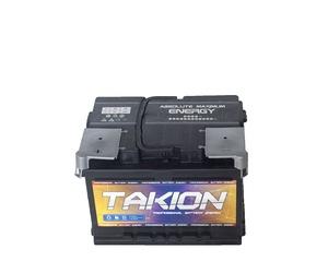 Venta de baterías en Cádiz de la mejor calidad