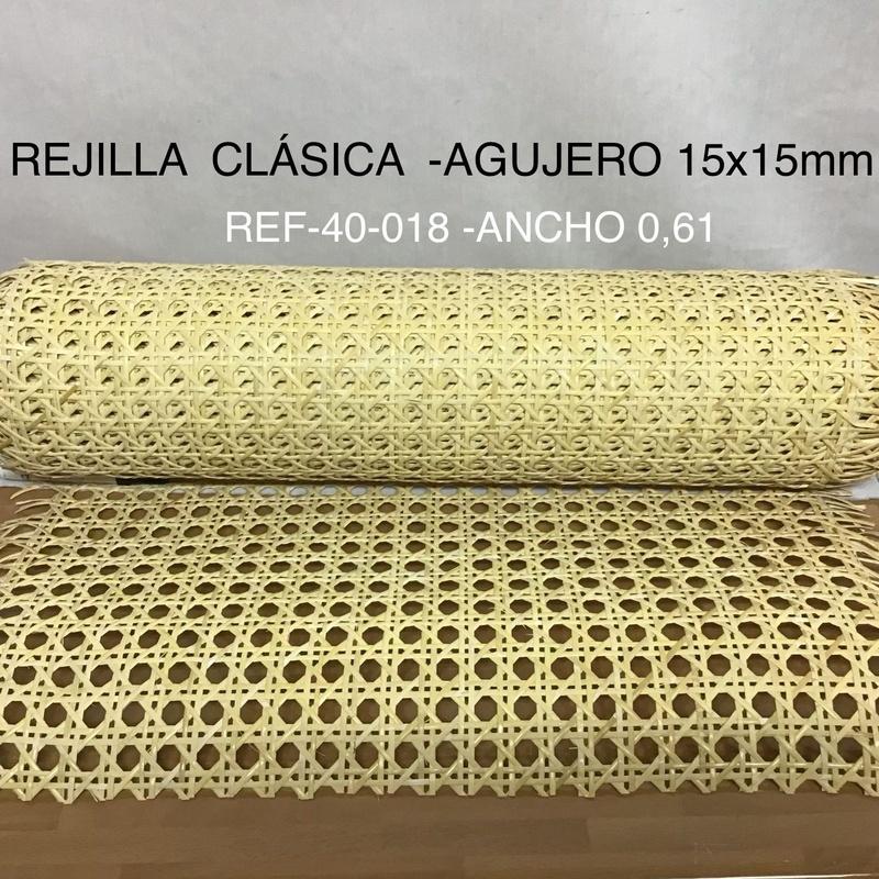 Rejilla clásica agujero 15x15 mm. Estilo 2 Bambú S.L. Madrid
