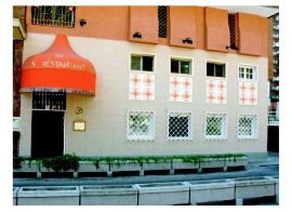 Comida india en Madrid centro - Restaurante Indio Ganges