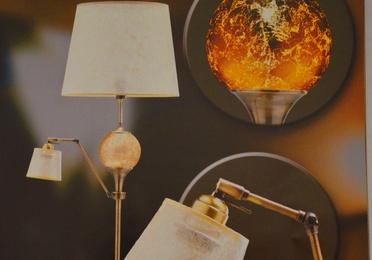 Ofertas en lámparas