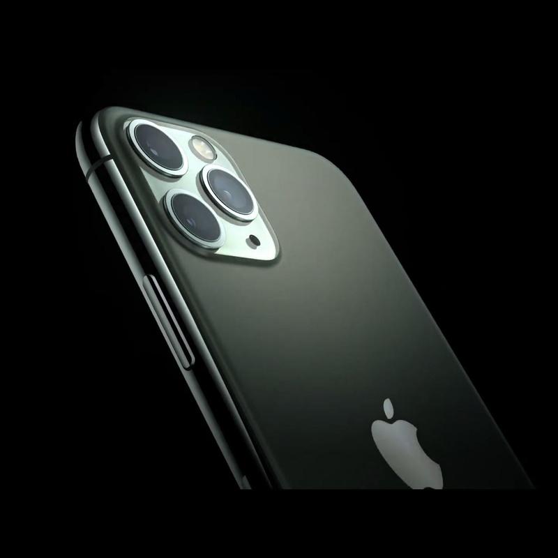 iPhone 11 Pro: Productos y Servicios de Digitech