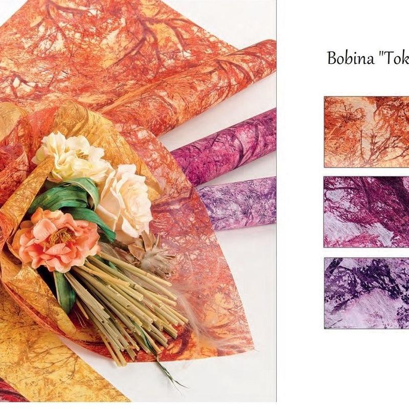 """BOBINA DECOFIBRA modelo """"TOKYO"""" (510mm x 9mt)/COLORES: 06 NARANJA, 10 LILA Y 13 ROSA REF: 0726+ (CODIGO COLOR) PRECIO: 7,50€"""