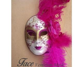 Máscaras con brillantinas y plumas Volto