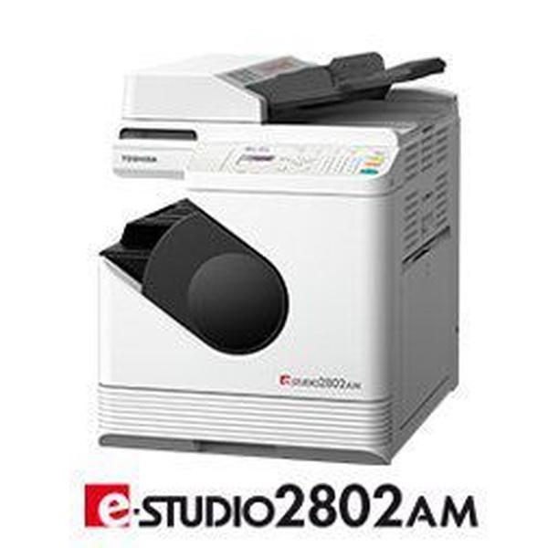 Multifunción Modelo E-Studio 2802 AM: Productos de OFICuenca