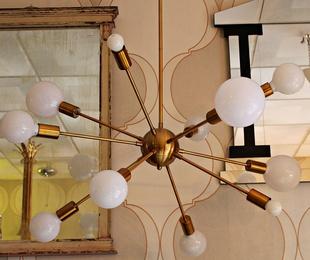 Lámpara retro modelo SPUTNIK
