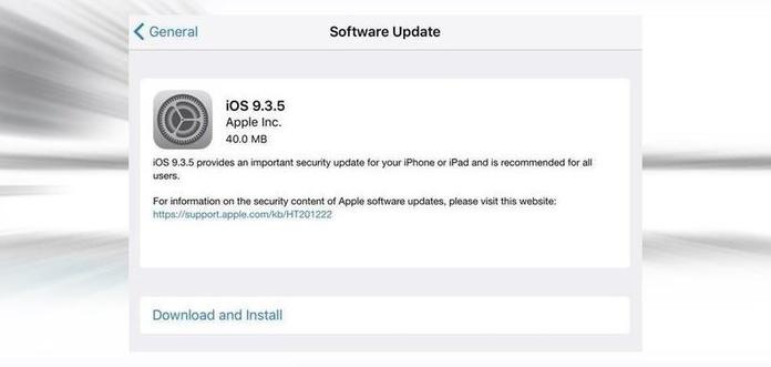 Apple lanza actualización que bloquea un exploit