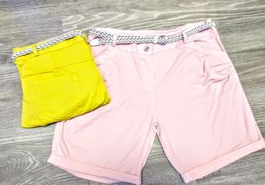 Pantalones cortos de mujer
