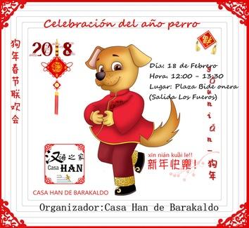 Fiesta del año nuevo chino