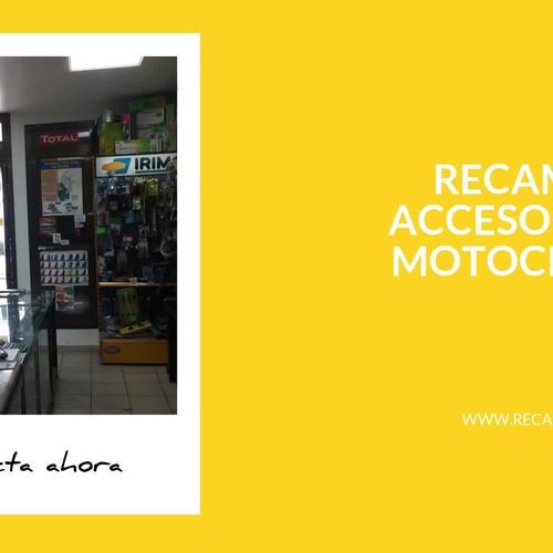 Recambios automóvil Cortegana | Recambios Cortegana