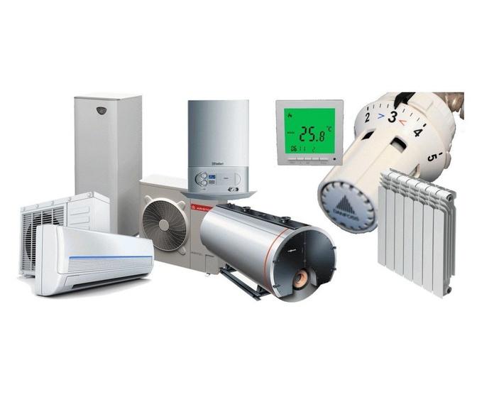 Climatización: Servicios de Instalaciones Naturgas