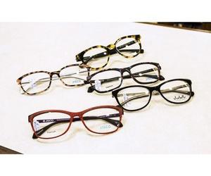 Gafas graduadas en Betanzos