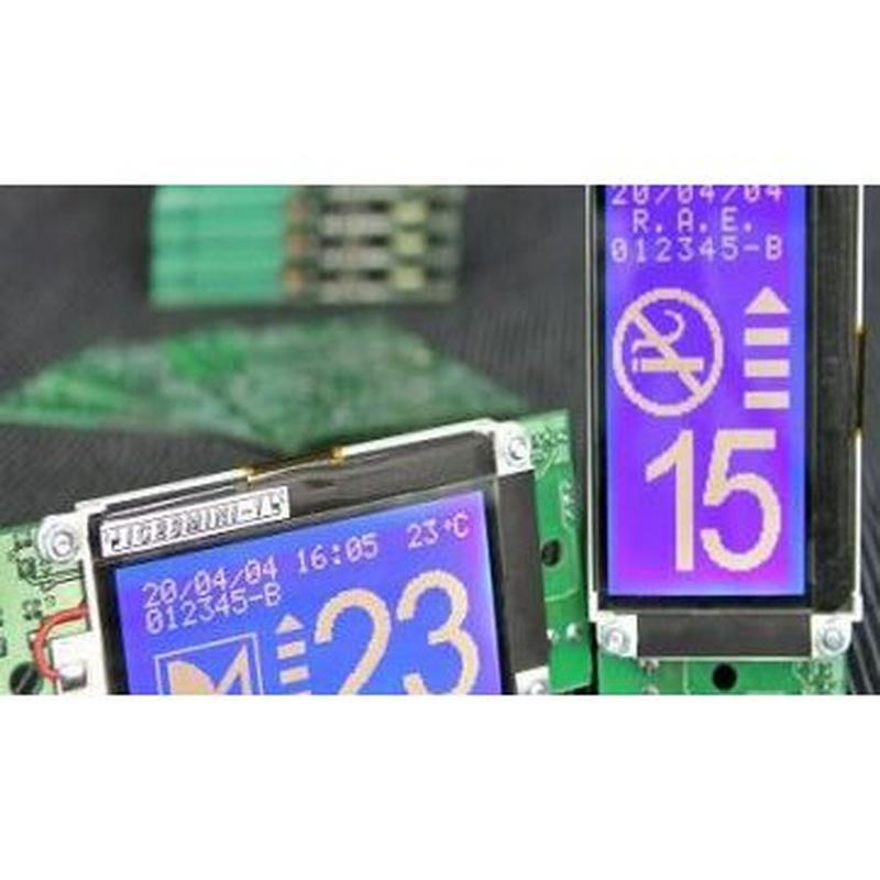 IC23Mini-01: Servicios  de Insercad Electrónica