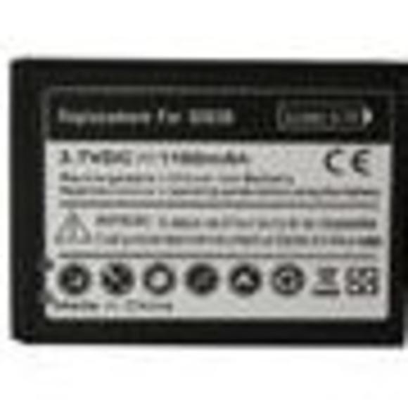 BATERIA KSIX LI-ION 1100 MAH PARA GALAXY ACE : Reparaciones de Playmon Servicios Técnicos Fotográficos